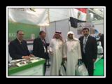 المعرض والمنتدي الدولي الخامس للتعليم العالي بعنوان الإستثمار في التعليم