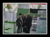 المعرض والمنتدي الدولي الخامس للتعليم العالي بعنوان أإستثمار في التعليم