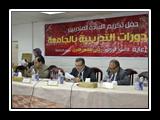 رئيس جامعة بنها يكرم المتدربين من الجهاز الإداري
