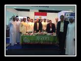 فاعليات المعرض الدولي للتعليم والتدريب بدولة الكويت 2015