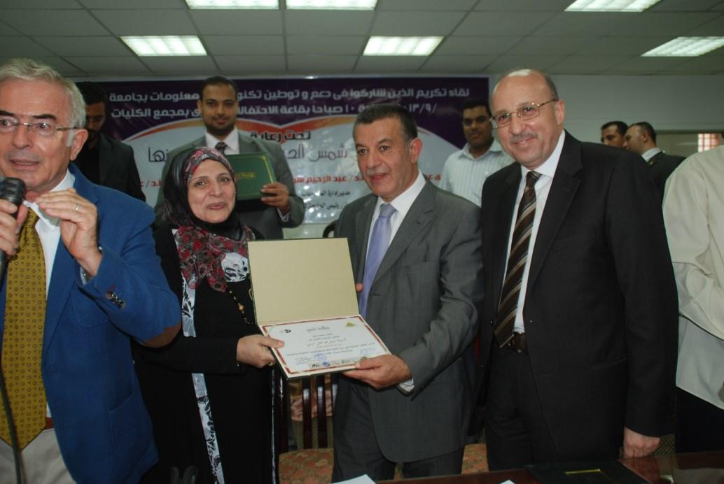 السيدة/ سهير عبد العال حسن