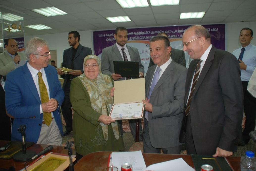 السيدة/ أمينة محمد أنور