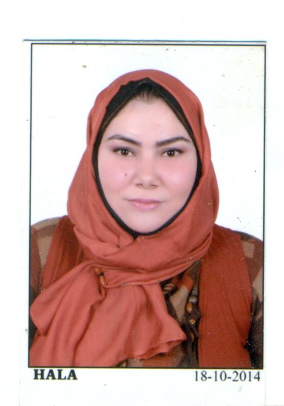 Mai Hamdy Mohamed Ali Rashwan