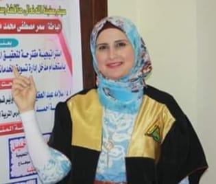 Samer Moustafa Mohamed Mohamed