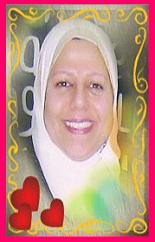 Eman Mohammed Abd Elhaq AbdElghani