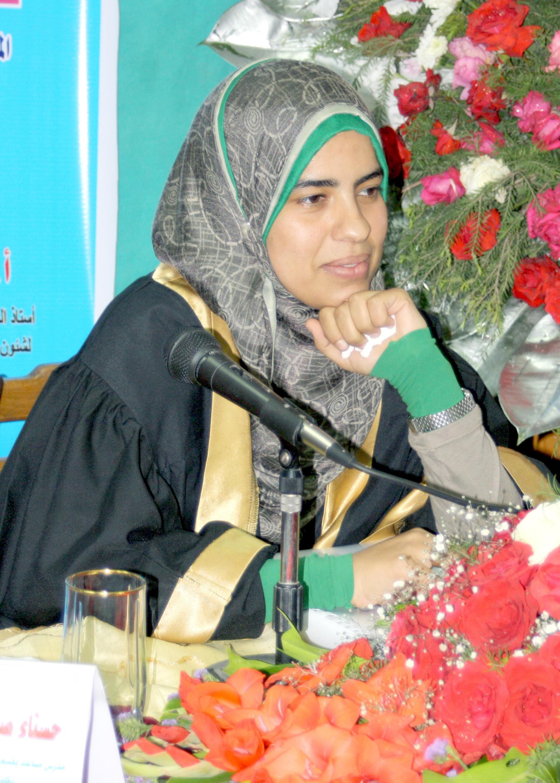 Hasnaa Sabry Abdel-Hamid  Ahmed Helwa