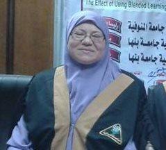 Mona Salem Mahmoud Zaazaa