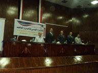 المؤتمر الأول للتأهيل والتوظيف بجامعة بنها