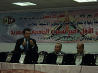 جامعة بنها تختتم الملتقى القمي الأول لأمير شعراء الجامعات المصرية