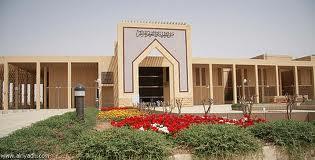 الملتقى الطلابى الإبداعى الخامس عشر بعنوان الجامعات العربية و التنمية