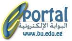 البوابة الإلكترونية لجامعة بنها تحقق إنجازا كبيرا في التصنيف العالمي WEBOMETRICS في يوليو 2012