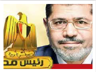 Council of Benha University congratulates Dr. Mohamed Morsi, on His Election as President of Egypt