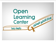 Program of the Open Learning Conference