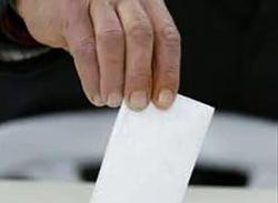تأجيل الإنتخابات الجامعية