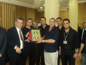 Honoring the Security of Benha University