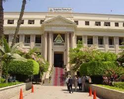 صعود جامعة بنها للمرحلة الثانية في الملتقى الطلابي الإبداعي الخامس عشر للجامعات المصرية