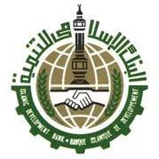 جائزة البنك الإسلامي للتنمية فى العلوم والتكنولوجيا