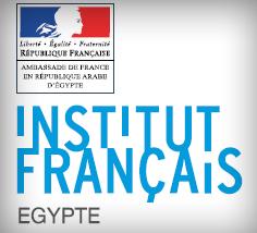 فتح باب التقدم لبرنامج المنح المقدم من المعهد الفرنسي بمصر