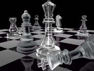 اللقاء القمي العربي الرابع للشطرنج