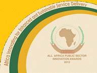 (AAPSIA) جوائز الإبتكار فى الخدمة الحكومية الإفريقية لعام 2012