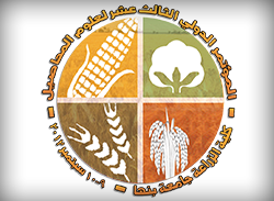 Conference on Agronomy at Benha University