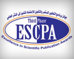 فتح باب التقدم لجوائز برنامج التطوير المستمر والتأهيل للإعتماد للتميز فى النشر العلمي - الدورة الأولى