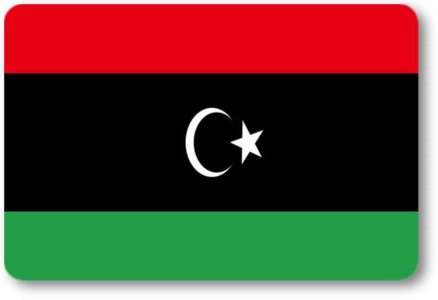 إحتياج بعض جامعات الجماهيرية الليبية لاعضاء هيئة تدريس للعام الجامعى 2013/2012