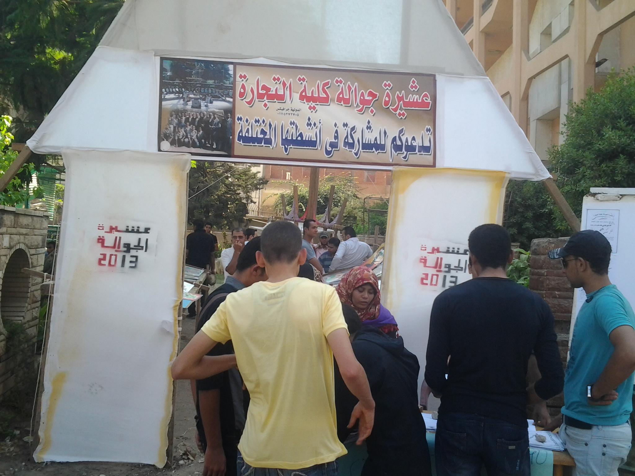 الإصرار والعمل شعار جوالي جامعة بنها