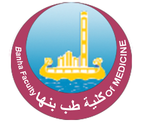Annual Conference of the Faculty of Medicine – Benha University