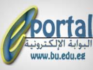 البوابة الإلكترونية تشكر تفاعل كليات الجامعة معها