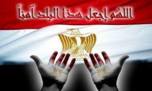 قرار رئيس الجامعة بخصوص أجازة أعياد النصر المجيدة السادس من أكتوبر