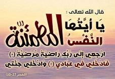 وفاة والدة أ.د/ صفوت زهران رئيس الجامعة السابق