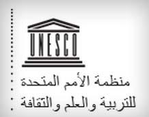 المشاركة في برنامج تعزيز قدرات أساتذة الجامعات في مجال علوم النانو