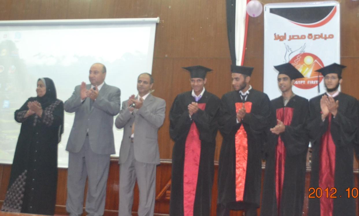 تكريم أوائل تجارة بنها وخريجي مبادرة مصر أولاً