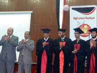 Honoring the Top Graduates at the Faculty of Commerce and Egypt First Initiative