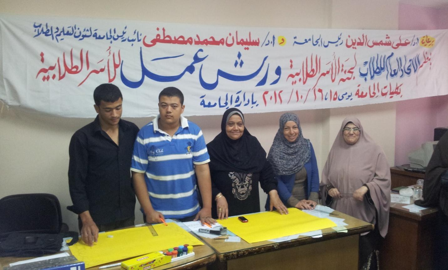 مسابقة الخط العربي بالإدارة العامة لرعاية الشباب