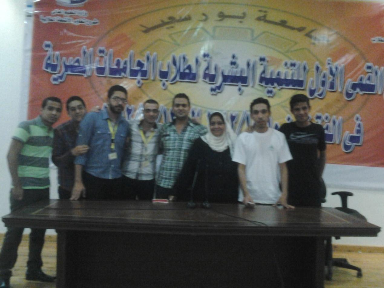 الملتقى القمي الأول للتنمية البشرية لطلاب الجامعات المصرية