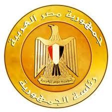 قرار جمهوري بأعادة كليتى التربية النوعية بجامعة عين شمس وبنها