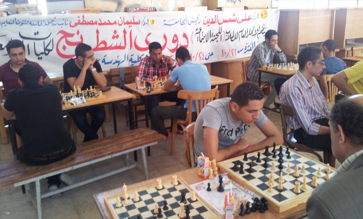 نتائج دوري الشطرنج على مستوي جامعة بنها