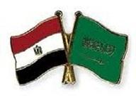 التعاون العلمي والثقافي بين الجامعات بالمملكة العربية السعودية والجامعات بجمهورية مصر العربية
