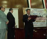 حفل تكريم لأوائل خريجي كلية التربية ببنها