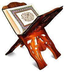 مسابقة القرآن الكريم على مستوي جامعة بنها