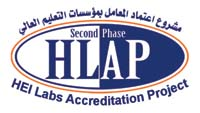 Editing the Deadline to apply for the 7th Session of HLAP
