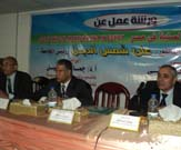 "Workshop on ""Integrated Solid Waste Management in Egypt"""