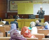Seminar about ICTP