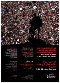 "Poster Design Contest on ""Did You Sense the Spirit of Gandhi in Tahrir Square?"""
