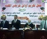 حفل تكريم أوائل خريجي كلية الآداب للعام الدراسي2011- 2012
