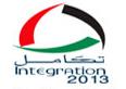 المؤتمر الدولي