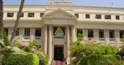 يعلن اتحاد جامعة بنها عن بدء  مشروع  النظافة تحت شعار جامعة نظيفة