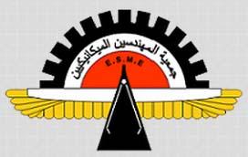برنامج الحلقات الدراسية لجمعية المهندسين الميكانيكيين خلال عام 2013